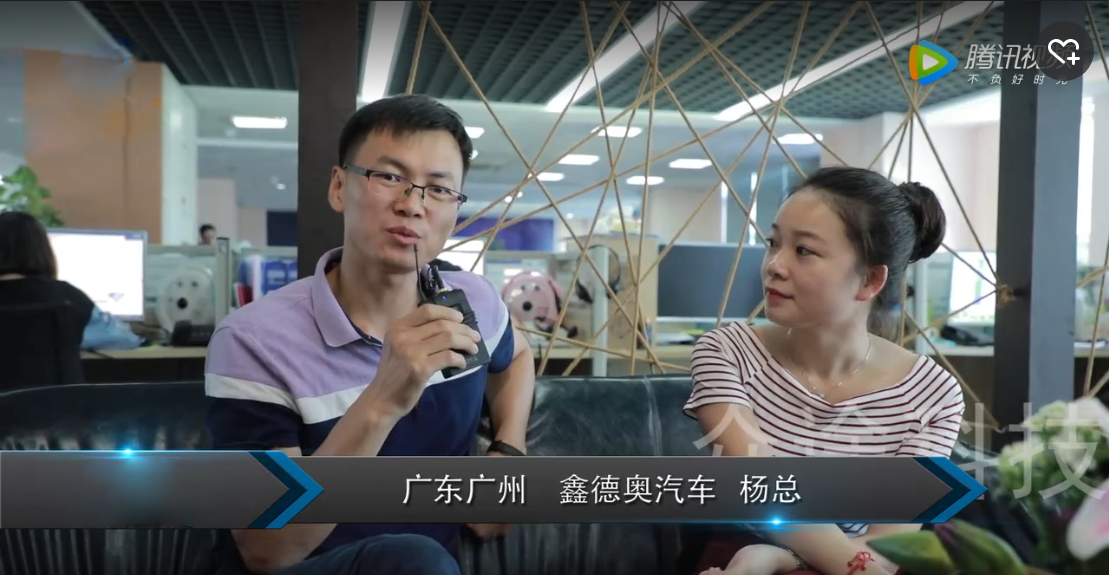 黑谷采访深圳鑫德奥杨总,和他一