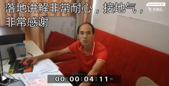 广东深圳流金汽服