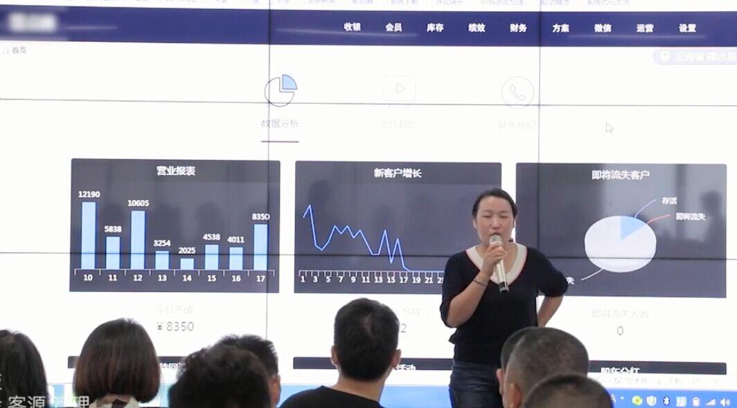 2018.10.25温莲英讲解黑谷汽车维修