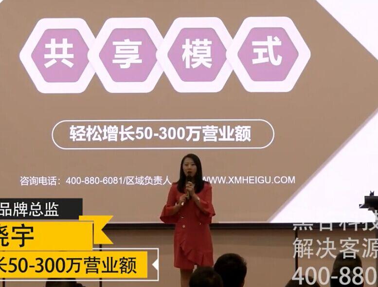 2018.10.29殷晓宇介绍黑谷汽车维修