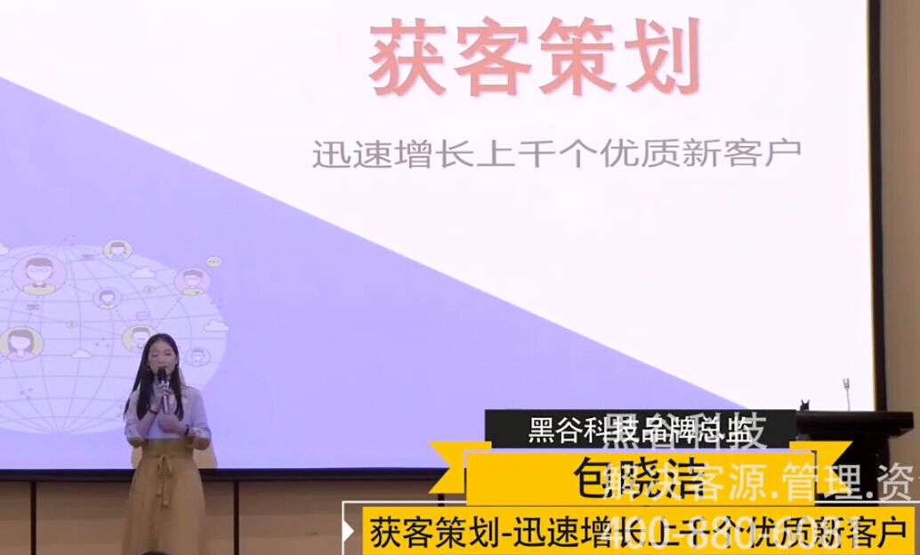 2018.10.29包晓洁介绍黑谷汽车维修