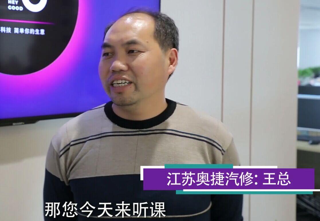 <b>江苏苏州奥捷汽修王总对黑谷共享店铺模</b>