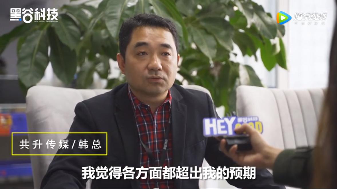北京共升传媒韩总—分享共享店铺激发人